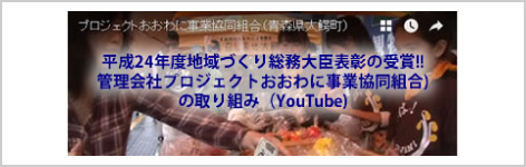 鰐come You Tube