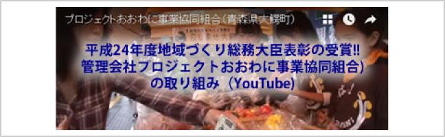 鰐come You Tube